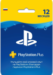 Playstation Plus Gift Card 365 дней RU-регион