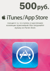 iTunes / App Store Gift Card 500 RUB RU-регион