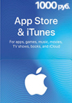 iTunes / App Store Gift Card 1000 RUB RU-регион