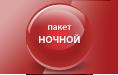 bolshie-zadnitsi-anal-zhestkiy