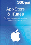iTunes / App Store Gift Card 300 RUB RU-регион