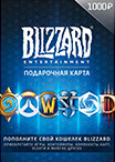 Blizzard Gift Card 1000 RUB RU-регион