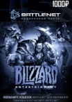 Blizzard Battle.net Gift Cards 1000 RUB