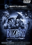 Blizzard Battle.net Gift Cards 1500 RUB