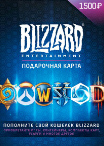 Blizzard Gift Card 1500 RUB RU-регион