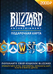 Blizzard Gift Card 2000 RUB RU-регион