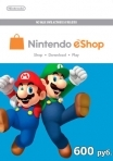 Nintendo eShop Card 600 RUB