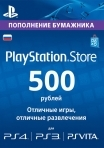 Playstation Network Card 500 RUB RU-регион