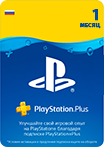 Playstation Plus Gift Card 1 месяц RU-регион