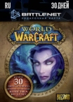 World of Warcraft Time Card 30 дней RU-регион